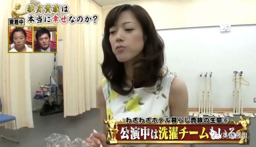 日本节目跟拍37岁单身姐姐,有钱美丽不结婚竟然这么爽??