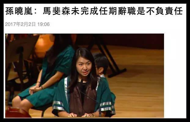 """香港的大学学生会,为什么这么""""横""""?"""