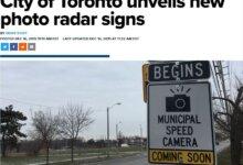 超速1公里罚21刀?!多伦多严打校区超速,加拿大留学生命有保障了-留学世界网