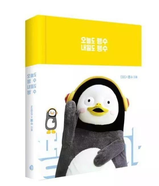 2019韩娱年度人物居然是……这只面瘫企鹅??!!