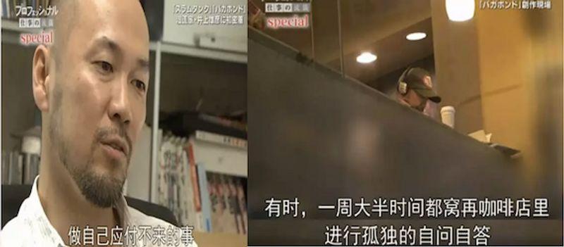 井上雄彦亲自证实《灌篮高手》将正式回归,时隔 23 年再推新作逼哭老粉!