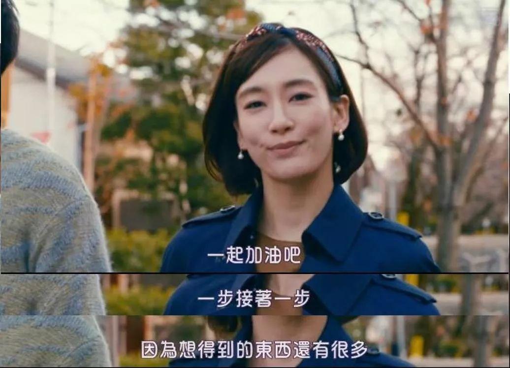 """""""我,35岁创业狗,年入1000万,愿为暗恋的男神选择单身""""   真实故事"""