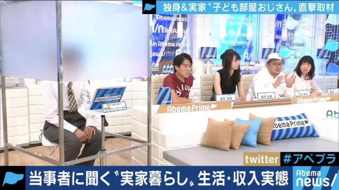 日本东大毕业年薪1000万的精英,竟和41岁年薪只有100万的一样要啃老?