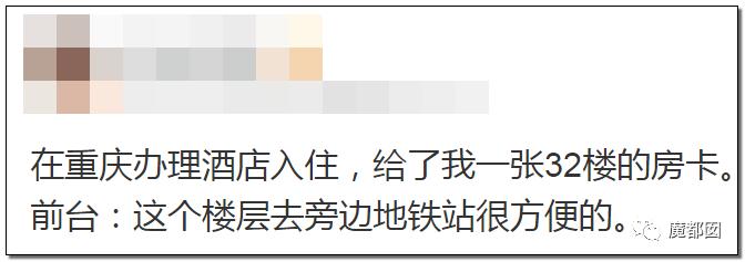 哈哈笑疯!重庆甜美宠爱外地游客,当地居民娇嗔回应爆红全网