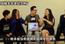 """""""从北大到港大,我亲眼见证了香港大学的民主病""""-留学世界网"""