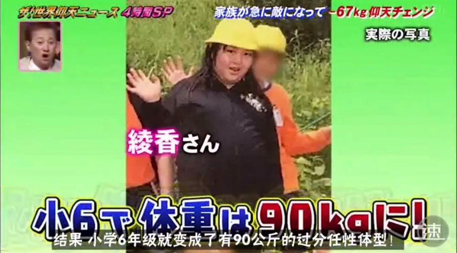 """日本160cm妹子怒减132斤后犹如换头,惊呆100w网友:""""卧槽美女你谁?"""""""