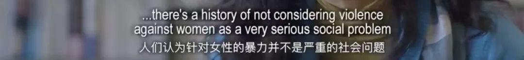 伊藤诗织的胜诉,是打破东亚性侵沉默的一大步