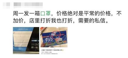 日本宣布第三例 #武汉肺炎 确诊病例!被这个从武汉逃到日本的中国女孩给气死了