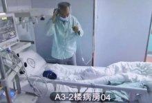 武汉协和医院护士长内部讲话录音视频独家曝光!病毒疫情将持续至少3个月以上!隔离医院人满为患,没有特效药,肺部会烂成黑洞!-留学世界网