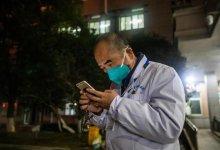 武汉金银潭医院院长患渐冻症依然坚持工作 妻子已经感染 #武汉肺炎-留学世界网