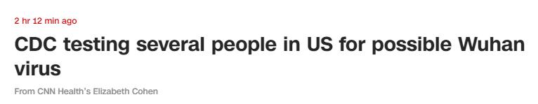 美国报告多起
