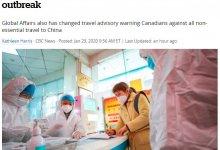 FDA警告:别疯抢!Purell洗手液只能杀菌,杀不死你想杀的  #武汉肺炎 #新型冠状病毒 !-留学世界网