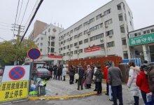 疑似武汉肺炎患者排队超过百米 武汉医护人员称所有隔离病房都已经住满-留学世界网