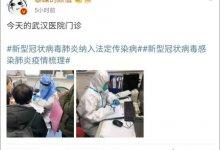 如果武汉医院医护人员都无法保护自己,还能指望谁来保护大武汉? #武汉肺炎-留学世界网