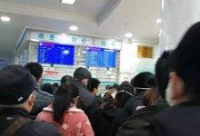 父亲双肺 #新型冠状病毒 感染严重,然而 #武汉肺炎 一床难求,一名在武汉工作的普通高校教师讲述实录-留学世界网