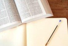申请英国留学如何正确计算GPA-留学世界网