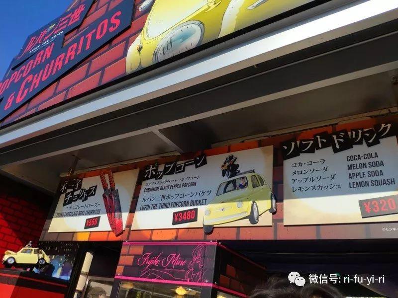 打卡环球影城 – 日本