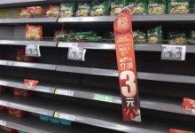 武汉的 #武汉肺炎 疫情,#武汉封城 解决了很多问题,但也带来了很多新的问题,这些事你必须知道-留学世界网
