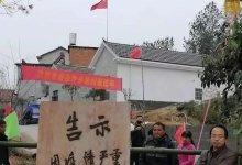 别再问缺什么物资了, #武汉肺炎 #新型冠状病毒 疫情中的湖北农村一直在裸奔-留学世界网