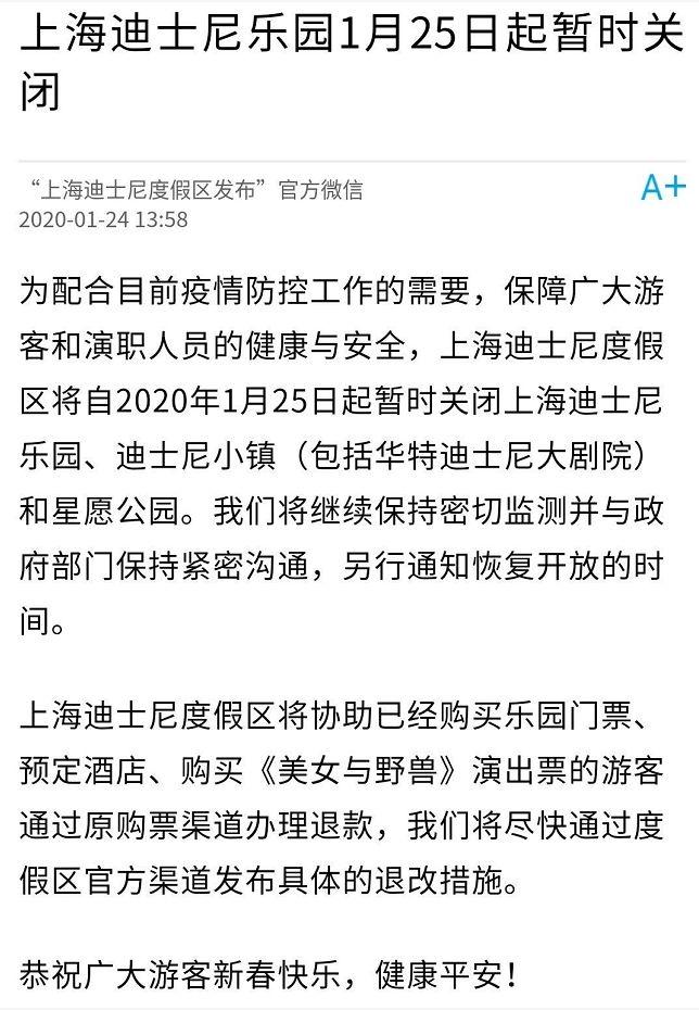 危机时刻,我感受到了上海这座城市的优秀