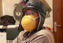 真的出现了!加拿大机场惊现中国旅客戴着这,老外全惊了! #武汉肺炎 #新型冠状病毒-留学世界网