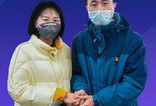 #武汉肺炎 #新型冠状病毒 引发的三个武汉家庭的生与死-留学世界网