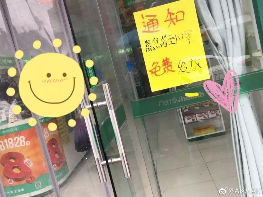 武汉「封城」后朋友圈的24小时