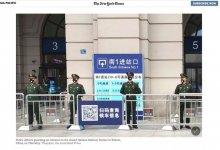 一个#武汉肺炎疑似病人的五天纪实实录-留学世界网