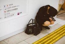 零号病人吹哨人武小华身份背景详细揭秘 #武汉肺炎 #新型冠状病毒 #武汉疫情 #COVID19-留学世界网