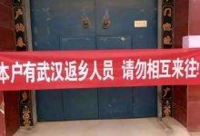 盲目给河南硬核防疫 #武汉肺炎 点赞的人们,到底想要什么-留学世界网