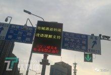 #武汉封城 日记:我们眼下怎么过,未来怎么办?武汉人已经主动避免再看一些疫情加重的信息,因为这种无力感让他们心痛,难过。 #武汉肺炎 #新型冠状病毒-留学世界网