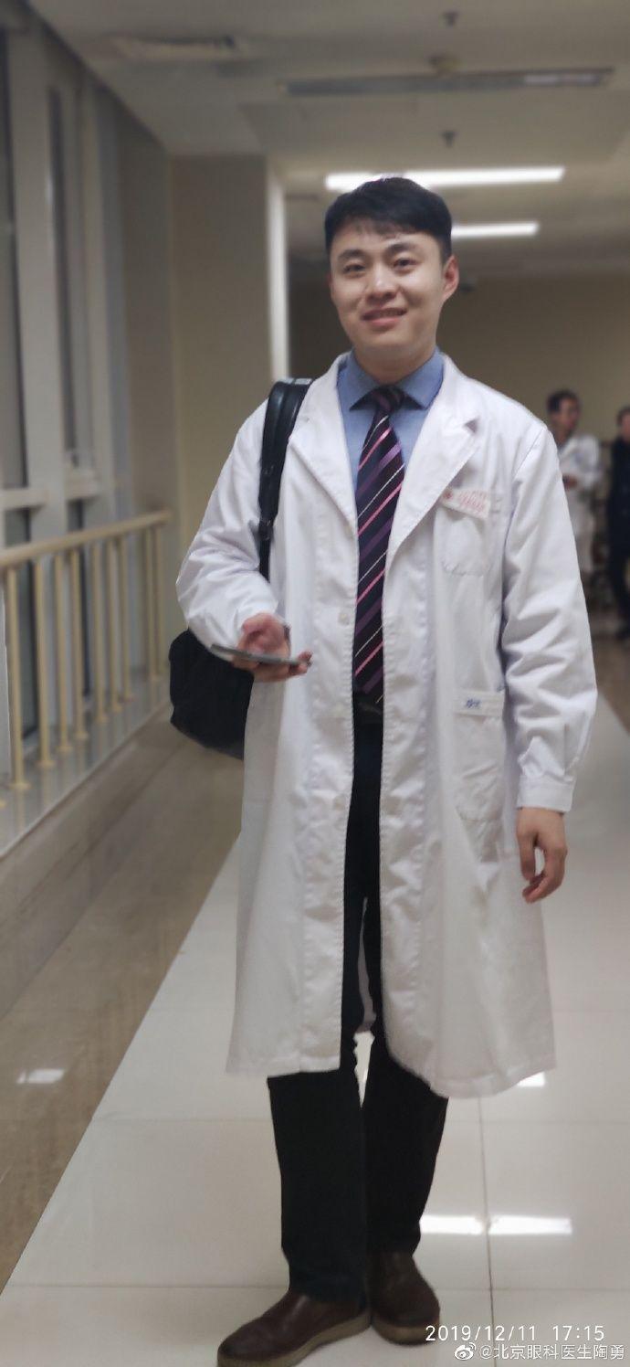 快过年了,北京朝阳医院眼科副主任被砍伤