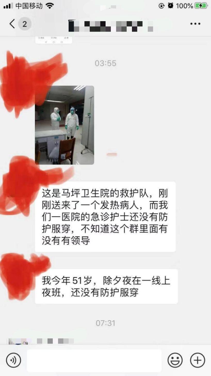武汉140公里以外:一天隔离50人,除夕夜接诊护士没有防护服丨武汉肺炎亲历