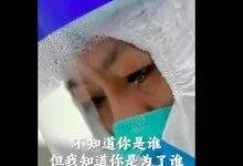 又有大量3M假货口罩被查,比 #武汉肺炎 疫情更可怕的是人心。-留学世界网