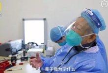 武汉协和医院外科医生的心声 #武汉肺炎-留学世界网