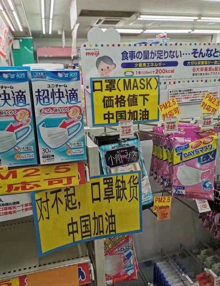 疫情发生后,看看这些外国人如何对待中国人