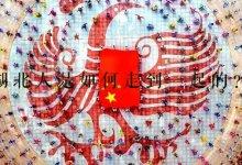 这场源于 #武汉肺炎 #新型冠状病毒 的疫情,改变了多少普通人的命运?-留学世界网