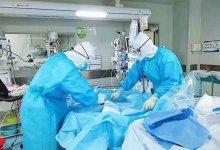 武汉隔离病区护士:现在基本每家定点医院都能进行核酸实验| #武汉肺炎 亲历-留学世界网