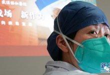 不得不说 #武汉肺炎 ,江浙沪的治理水平还是最好的!-留学世界网