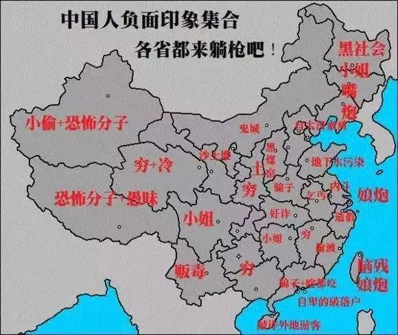 武汉人,不过是倒霉版的我和你。