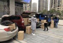 """""""武汉并不孤单!""""一位志愿者眼中的武汉 #武汉肺炎 #新型冠状病毒 疫情阻击战-留学世界网"""