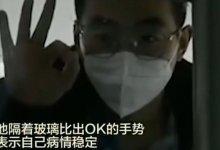 #武汉封城 第5天实录:武汉人的朋友圈发出一条信息 #武汉肺炎-留学世界网
