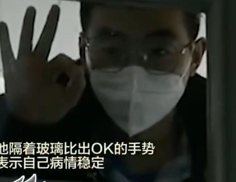 「封城」第5天:武汉人朋友圈发出一条视频。