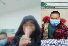 家人疑似 #新型冠状病毒 #武汉肺炎 被隔离,湖北17岁脑瘫儿独自在家6天后死亡-留学世界网