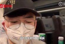 武汉「封城」后朋友圈的78小时 #武汉肺炎 委屈恐惧怕被遗弃-留学世界网