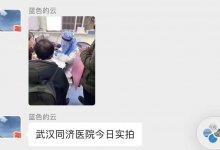 #武汉肺炎 时期的中国舆论场-留学世界网