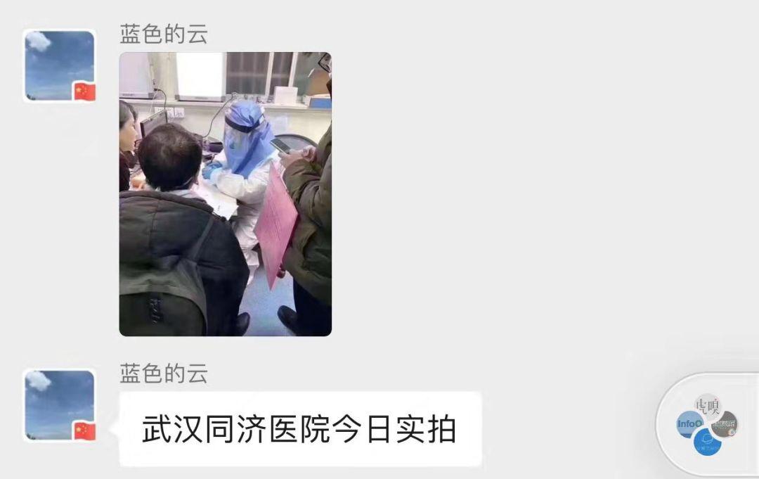 抗疫时期的中国舆论场①