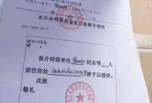全世界都在捐助,为什么武汉前线医疗物资还在告急真相曝光 #武汉肺炎 #新型冠状病毒-留学世界网