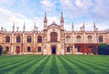 盘点英国最古老的10所大学!-留学世界网