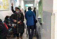 今天,武汉情况怎样?我们发现医院 #武汉肺炎 病人少了一多半-留学世界网